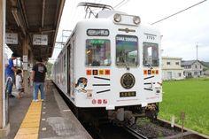 Ride the Tama Train, Japan