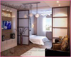 спальня гостиная - Поиск в Google