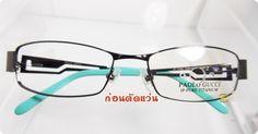 จำหน่ายขายแว่นตาและนาฬิกา#การทําให้สายตาหายสั้นราคาแว่นกรองแสงคอม#เลสิก ราคา#แว่นสายตาแนวๆ ตัดแว่นตาราคาถูกระบบออนไลน์ รีวิวลูกค้าhttp://www.ขายแว่นสายตา.com กรอบแว่นพร้อมเลนส์ ลดสูงสุด90% เลือกซื้อได้ที่ http://www.lazada.co.th/superopticalz/รับสมัครตัวแทนจำหน่าย แว่นตาและนาฬิกา  ไม่เสียค่าสมัคร รายได้ดี(รับจำนวนจำกัดจ้า) สอบถามข้อมูล line  : superoptical