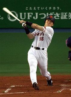 Hideki Matsui#55