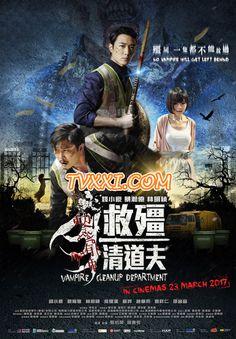 VAMPIRE CLEANUP DEPARTMENT Film Horror Misteri Setan China Hongkong. Nonton Film Bioskop Online Streaming Gratis di http://TVXXi.com . . . #TVXXi #horror #filmsetan #filmhorror #streamingonline #filmasia #filmchina #horrorchina #filmhongkong #horrorhongkong #nontonstreaming #bioskoponline #bioskopgratis #theaterxxi #bioskop21 #downloadfilm #filmterbaru #nontonfilm #jadwalfilm #film2017 #filmhot #filmbioskop #indonesia #bioskopxxi #china #hongkong