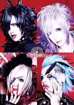 MEJIBRAY. i like koichi and meto