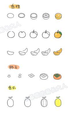 https://a-ssl.duitang.com/uploads/item/201412/05/20141205204934_sB432.thumb.700_0.png