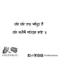 Waheguru ji Follow @HarKirtanSune