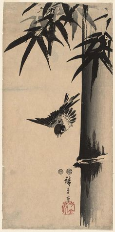 Sparrow and Bamboo 竹に雀 Japanese Edo period 1847–52 (Kôka 4–Kaei 5) Artist Utagawa Hiroshige I (Japanese, 1797–1858) | Museum of Fine Arts, Boston