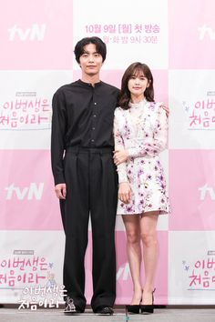 """Exclusive: """"Because This Is My First Life"""" Cast Show Off Sweet Chemistry Through Endless Praise For One Another Asian Actors, Korean Actresses, Korean Actors, Actors & Actresses, Korean Dramas, Perfect Couple, Best Couple, Korean Drama 2017, Age Of Youth"""