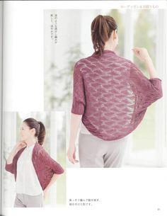 Free Knitting, Knitting Patterns, Crochet Patterns, Crochet Ideas, Japanese Crochet, Fun Crafts To Do, Japanese Books, Japanese Patterns, Crochet Cardigan