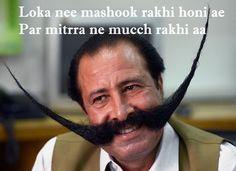 punjabi-funny-jokes.png (1161×842)