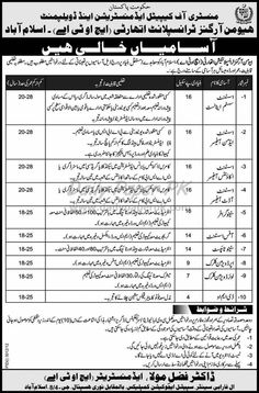 Job Opportunities, Ministry Of Capital Administration & Development Islamabad  http://www.dailypaperpk.com/jobs/178573/job-opportunities-ministry-capital-administration-development-islamabad
