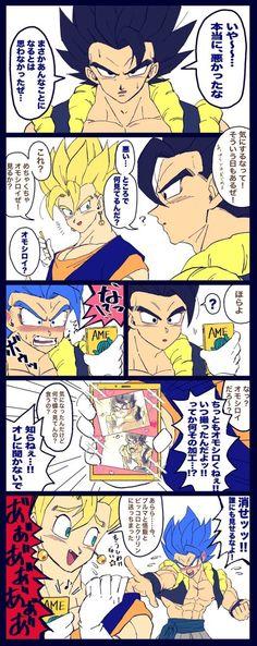 Dragon Ball Image, Dragon Ball Z, Gogeta And Vegito, Owl House, Dbz, Animals And Pets, Anime, Memes, Black Goku