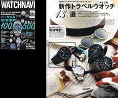 MW001-41(M1-3) http://tokyo-watchstyle.jp/brand/morgenwerk/mw001-41.html