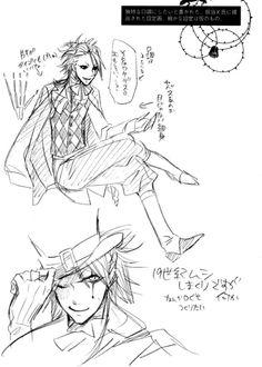 Kuroshitsuji, Joker