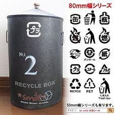 Amazon|nc-smile ゴミ箱用 分別 シール ステッカー プラスチック プラ リサイクル 80mm幅 (シーグリーン)|ゴミ袋 ゴミ箱用アクセサリ…