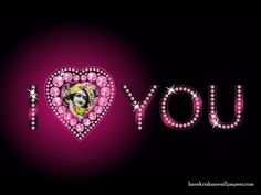 http://harekrishnawallpapers.com/i-love-you-gopinath-artist-wallpaper-002/