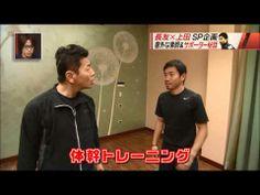 長友佑都 対談 体幹トレーニング 世界一のSB - YouTube
