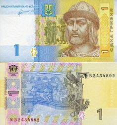 Roberts World Money. Sellers of Quality World Banknotes. Ukraine, Money For Nothing, Puerto Rico History, Money Notes, A Dime, People Of The World, Coin Collecting, Postage Stamps, Vintage World Maps