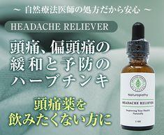 多のう胞性卵巣症候群(PCOS)の治療レシピ|Dr.Ozawa自然療法
