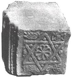 Solomon's Seal on a stone from the arch of a 3-4th century synagogue in the Galilee