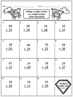 Superhero Addition and Subtraction printables...Grade 2...41 pages