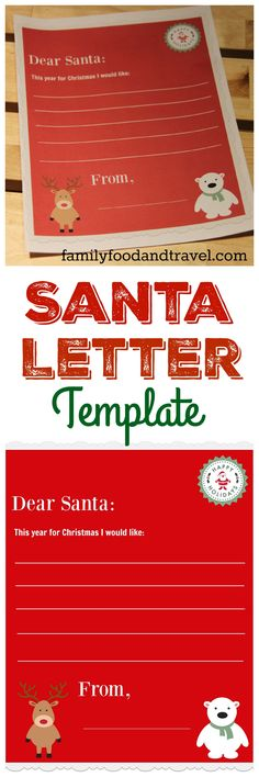 Santa Letter Template Printable - an easy to print Santa Letter template for all your kids Christmas wishes!