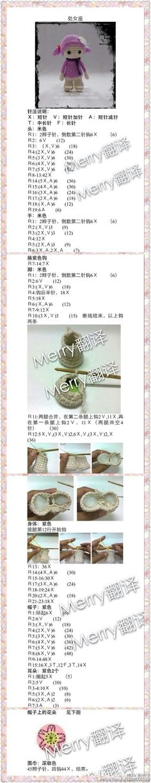 Zodiac8 处女座 Virgo Aug 23 - Sep 22