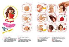Лепим из пластилина жирафа и ежика Albom - Kids Первый всероссийский альбом детских рисунков в сети интернет