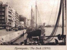 The Dock (1950)-Thessaloniki-Greece