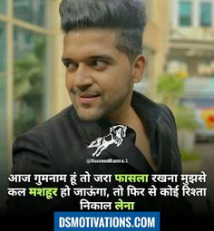 Motivational Pictures For Success, Motivational Quotes In Hindi, Hindi Quotes, Famous Quotes, Inspirational Quotes, Truth Quotes, Wisdom Quotes, Funny Quotes, Positive Vibes