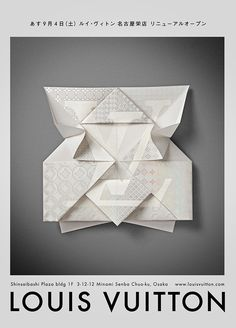 《 Louis Vuitton – Invitation Origami 》