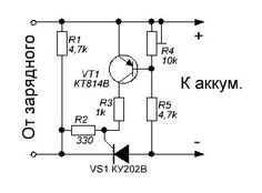 Схема защиты зарядного, shema4