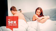 έφηβοι Τιτάνες Terra σεξ δέρμα έβενο πορνό