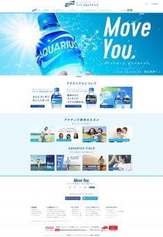 http://www.aquarius-sports.jp/