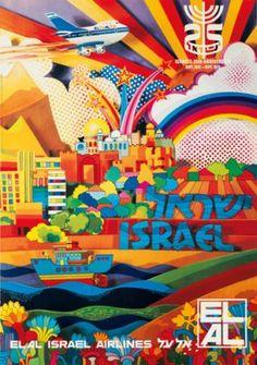 El Al to Israel - Airline Travel Poster in brilliant colors
