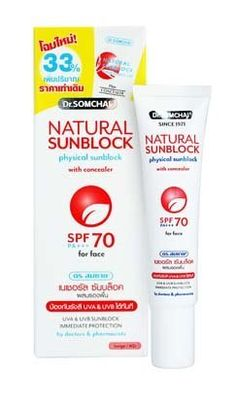 Beauty Set  2 Units of Dr Somchai Natural Sunblock SPF 70 Plus Concealer for Face Beige Free Facial Hair Epicare Spring A1Remover -- You can get additional details at the image link.(This is an Amazon affiliate link)