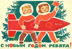Nikolai Charukin, Happy New Year Kids! 1964