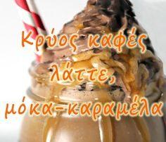 Beef, Foods, Chocolate, Coffee, Recipes, Meat, Food Food, Kaffee
