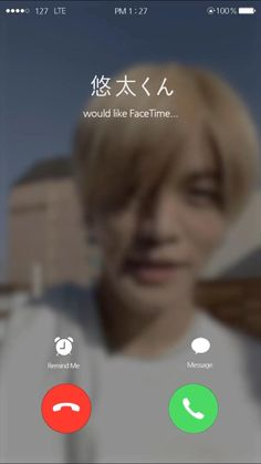 FaceTime with NCT 127 ♥︎ Happy Valentine's Day (+Behind cuts) Nct 127, Nct Yuta, Vlive Nct, Winwin, Kpop Gifs, Nct Group, Motivational Quotes For Women, Young K, Nct Johnny