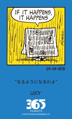 日本のスヌーピー公式サイト。原作「ピーナッツ」関連情報、作者・チャールズ・シュルツの紹介。壁紙、グリーティングカードの配布等。 Snoopy Love, Charlie Brown And Snoopy, Snoopy And Woodstock, Snoopy Comics, Fun Comics, Snoopy Christmas, Message Card, Peanuts Snoopy, Famous Quotes