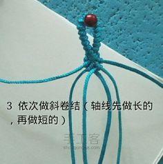 八瓣欣蕊手链 第4步
