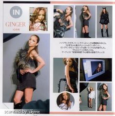 Fanclub / Fan Space vol.27 (2009) | Namie Amuro Gallery - Toi et Moi V4