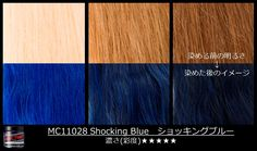 Shock them no matter what hair you have. ShockingBlue ManicPanic