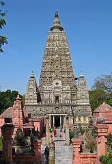 Mahábódhi templom