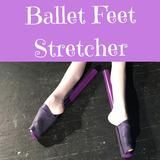 Ballet Feet Stretcher - Professional Arch Foot Stretchers by StretchStrength.com