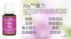 Young Living Joy  https://www.youngliving.com/signup/?isoCountryCode=US&sponsorid=1704613&enrollerid=1704613