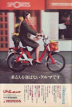 「週刊朝日」 昭和41年12月9日号から リトルホンダ