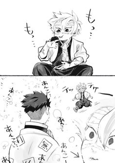 Anime Demon, Anime Manga, Anime Guys, Manga Cute, Cute Anime Chibi, Cartoon Art Styles, Demon Slayer, Art Reference Poses, Anime Ships