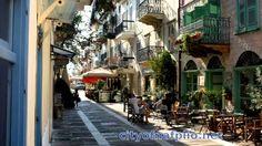 Ναύπλιο παλιά πόλη
