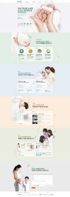 Unique Web Design, Life Line #WebDesign #Design (http://www.pinterest.com/aldenchong/)