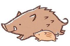 猪 イノシシ 親子 イラスト 無料 フリー Illustrations, Children's Book Illustration, Cartoon Drawings, Animal Drawings, Baby Posters, Pig Art, Mini Pigs, Sketchbook Inspiration, Book Design