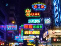 M+ hosts an interactive exhibition mapping hong kong's neon signs
